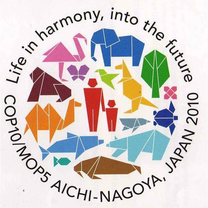Nagoya summit logo